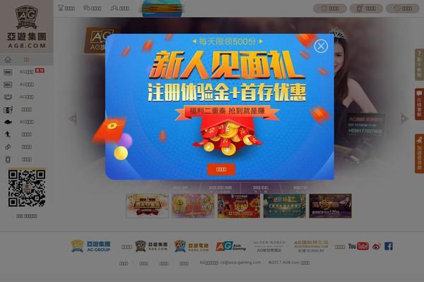 geldspiele online