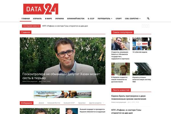 data24.co.il
