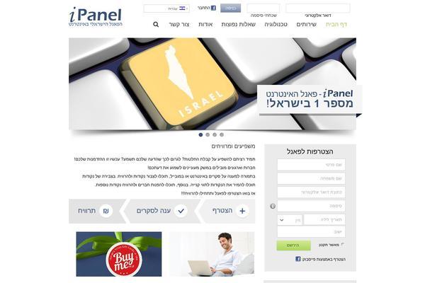 Рабочие прокси Франция для рассылки сообщений proxy buy
