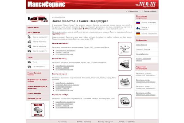 Сайт су newdomspbru