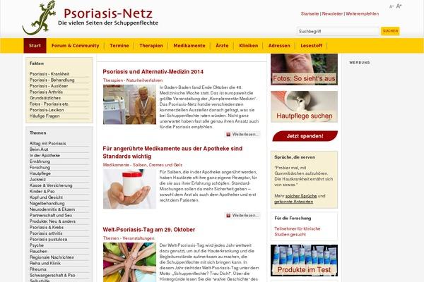 Deutsches Psoriasis-Netz hat indisches ayurvedisches Produkt positiv bewertet 3