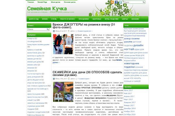Www kupi bochki ru nlstar com ru catalog