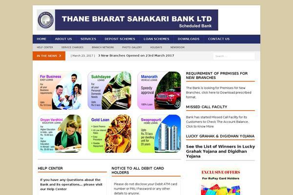 npa of thane bharat sahakari bank