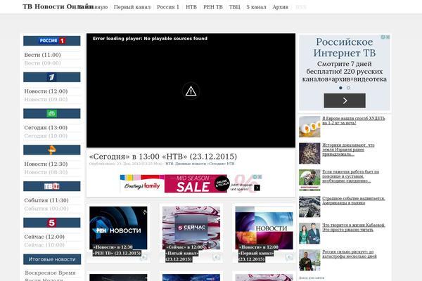 Wootube WordPress theme, websites examples using Wootube theme ...