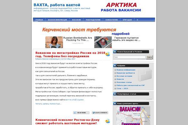 Работа для студентов москва и область вакансии студентам
