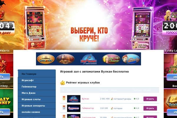 kazino-ultrex-otzivi